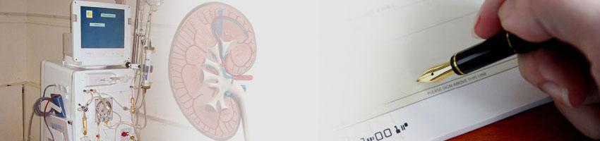 عطاء مستهلكات غسيل الكلى الدموي وأدوية زارعي الكلى 01/2013